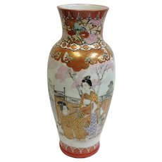 Japanese Kutani Tall Vase Family and Cats 14""