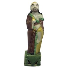 Chinese Ceramic Figure of a Korean Pirate Antique