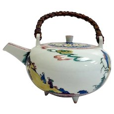 Japanese Kutani Tea Pot Signed Wrapped Handle