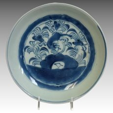 """Antique Chinese Blue and White Dish 19th c. Signed 7 7/8"""""""