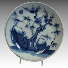 """Antique Chinese Blue and White Dish 19th c Signed 7"""""""