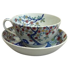Breakfast Cup Copeland Spode Pattern #2117 Oversized Cup and Saucer