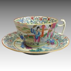 Famille Rose Mandarin Pattern Breakfast Cup and Saucer China Mid 19th c.