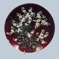 "Cloisonne Plate Cherry Blossom 9 1/2"""