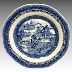 "Group 5 Canton Chinese Export 7 1/2"" Salad Plates"