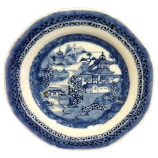 """Group 5 Canton Chinese Export 7 1/2"""" Salad Plates"""
