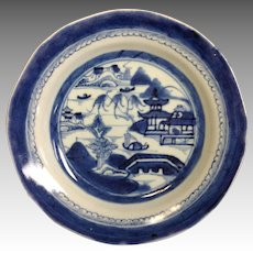 Group 6 Canton Shallow Bowls 19th c China