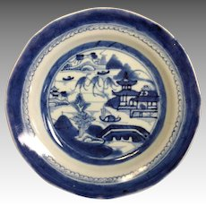 "Group 4 Canton Chinese Export 8 3/4"" Dinner Plates 19th c."