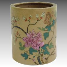 Antique Chinese Porcelain Brush Pot19th c.