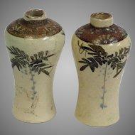 Japanese Satsuma Pair Miniature Vases 19th c.