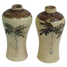 Japanese Satsuma Pair Miniature Vases 19th c.