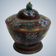 Antique Japanese Cloisonne on Copper Covered Bowl 19th c.