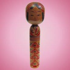 "Kokeshi Japanese Hand Made Doll Vintage 15"""