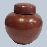 "Vintage Chinese Cloisonne Covered Jar 4 5/8 """