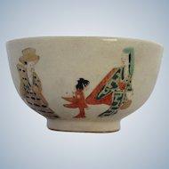 Japanese Satsuma Tea Bowl Figural Late 19th c.