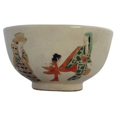Japanese Satsuma Tea Bowl Figural Late 19th c.