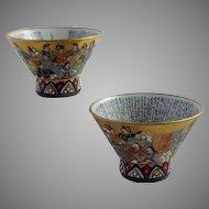 Pair Scholar Sake Cups Signed