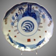 "Blue Imari Plate 8 5/8"" Signed Japan Circa 1915"