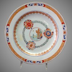 English Chinoiserie Plate Circa 1820s