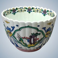 "Kutani Large Bowl Japan 10"" Antique"