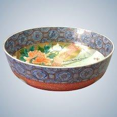 "Imari Landscape Bowl Japan Large 14 3/4"""