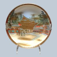 Satsuma Silver Mounted Tori Shrine Bowl Japan Early 20th c