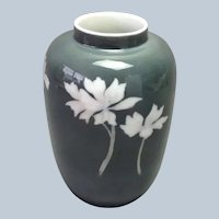 "Royal Copenhagen Floral Vase 6 1/4"""