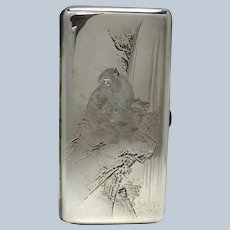 Japanese Monkey Case 950 Silver Artist Signed 6""