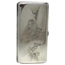 "Japanese Monkey Case 950 Silver Artist Signed 6"""