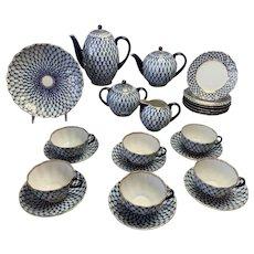 """Cobalt Netting Dessert Set for 6 Imperial Porcelain Factory Lomonosov Coffee, Teapot & 8.5"""" Bowl"""