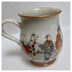 Chinese Figures and Horse Export Mug c.1810