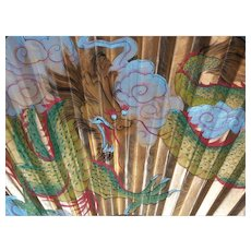 Vintage Asian Decorative Fan in Dragon Motif