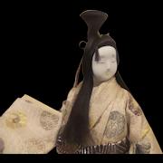 Vintage Signed Japanese Doll with Original Case
