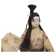 Vintage Signed Japanese Doll with Original Case