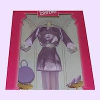 Barbie Boutique Fashion Avenue Collection #18126  NRFB