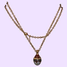 Joan Rivers Large Russian Tsarina Cyrillic Gold Tone Enamel Egg Pendant