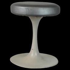 French Modern 60's-70's Aluminum Stool