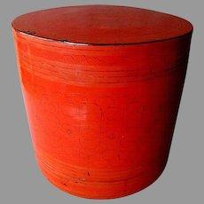 ANTIQUE 19th Century BURMESE KUN-IT Lacquerware Betel Nut Box