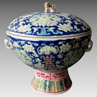 Antique CHINESE Qing Dynasty Famille Verte  DOU ALTAR VESSEL Hand Painted Porcelain