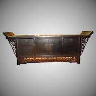 Asian Chinese Altar Coffer Cabinet