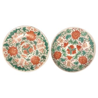 Two 19th Century Chinese Famille Rose Plates with Mark