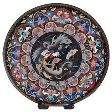 """Antique Japanese Cloisonne Plate, 12"""" Diameter"""