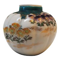 Vintage Japanese Porcelain Hand Decorated Lobed Melon Jar