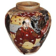 19th Century Japanese Satsuma Enameled Pot