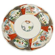 Japanese Porcelain Late Edo or Early Meiji Period Imari Plate