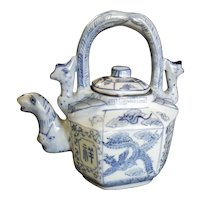 Vintage Chinese Porcelain Blue and White Teapot