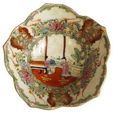 Vintage Chinese Export Lotus Bowl
