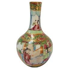Vintage Chinese Porcelain Republic Period Vase