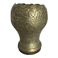 Antique Southeast Asian Chased and Repousse Goblet or Vase