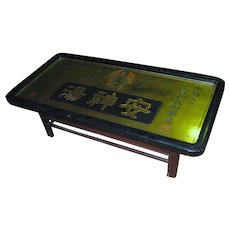 Asian Trade Sign Coffee Table